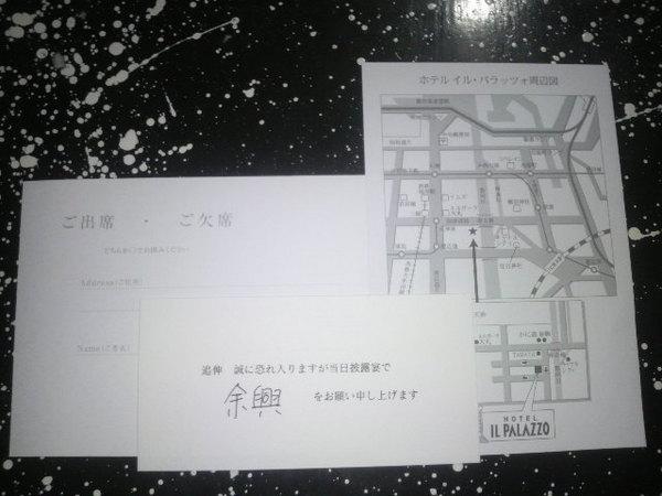 画像 069.jpg
